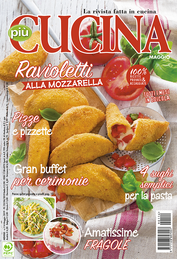 Piu Cucina N 0114 La Mia Copia
